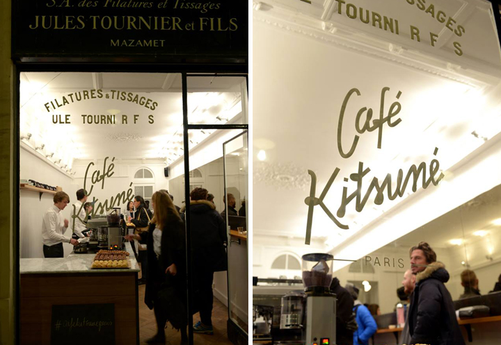 February Events, HiP Paris Blog, Café Kitsuné