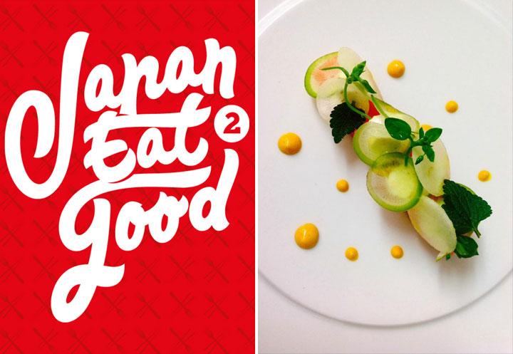 HiP-Paris-March-Events-Erin-Dahl-Japan-Eat-Good-Blue-Valentine