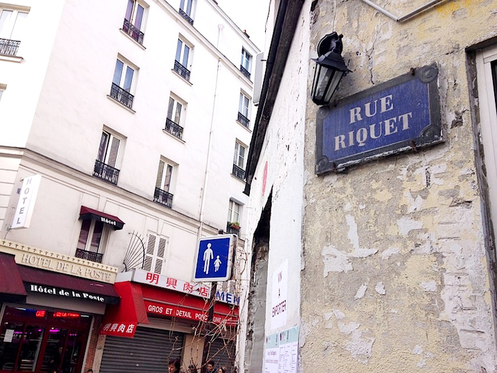 Riquet Neighborhood Roundup, HiP Paris Blog, Photo by Emily Dilling Poulain