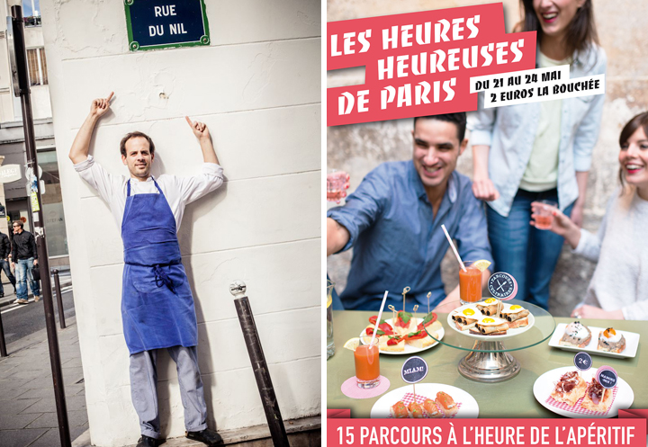 May Events, HiP Paris Blog, Les Heures Heureuses