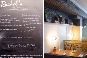 Featured HiP Paris Blog, Rachels, Isabel Miller-Bottome, Montage 2 copy