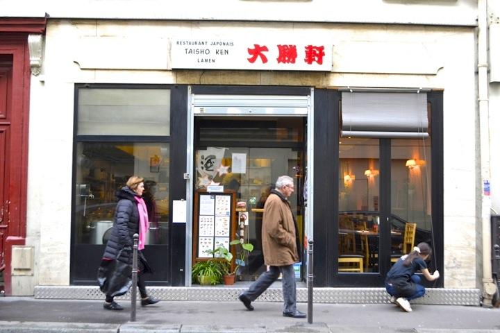 Outside Taisho Ken Japanese affordable restaurant in the elegant eight arrondissement.