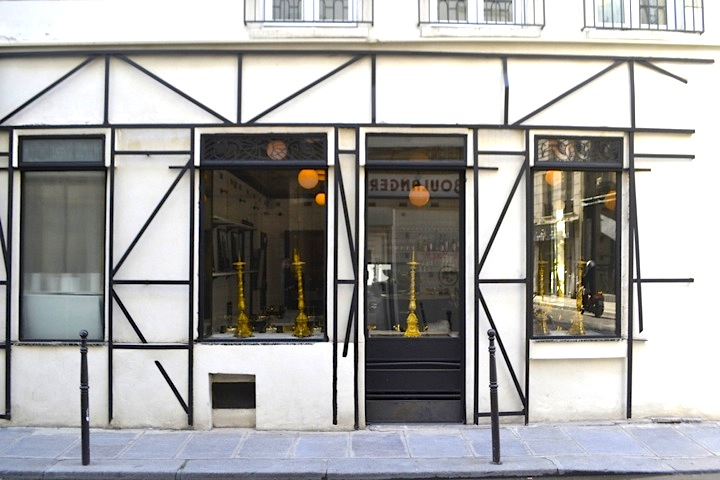 La Jeune Rue, Anahi Facade