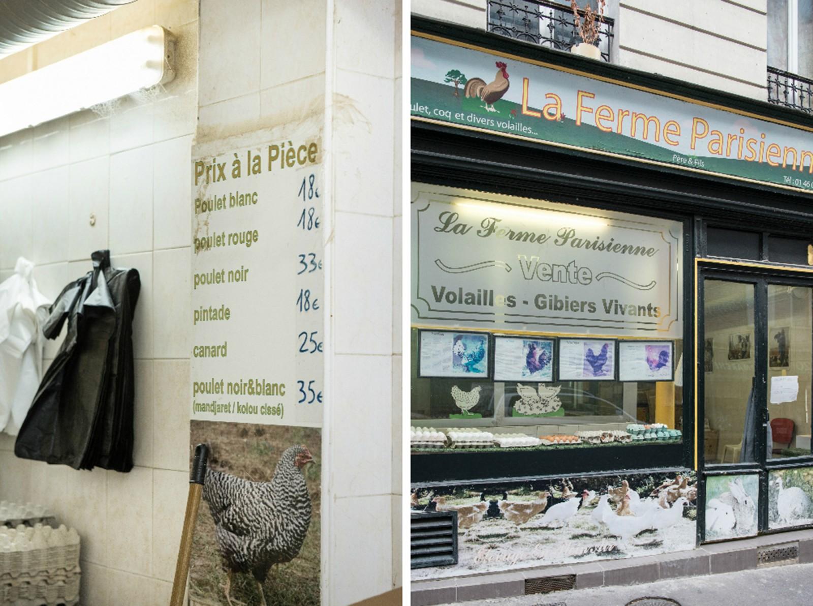 HiP paris Blog, Rue Myrha, Montage4