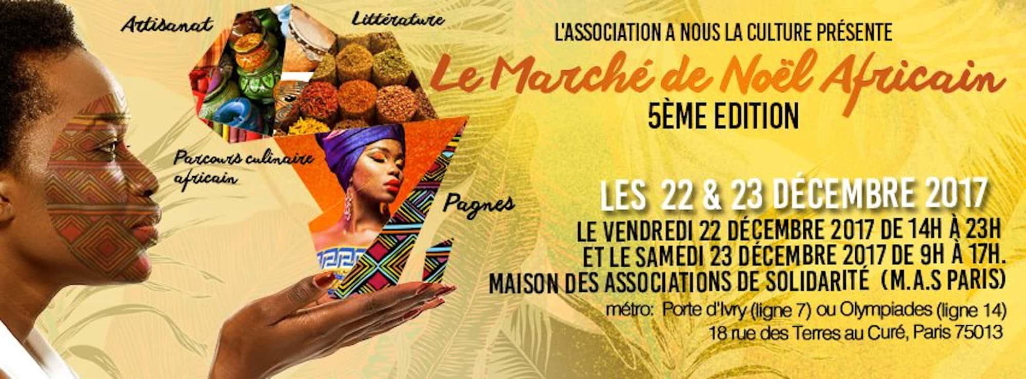 HIP Paris Blog Le marche de Noel Africain facebook
