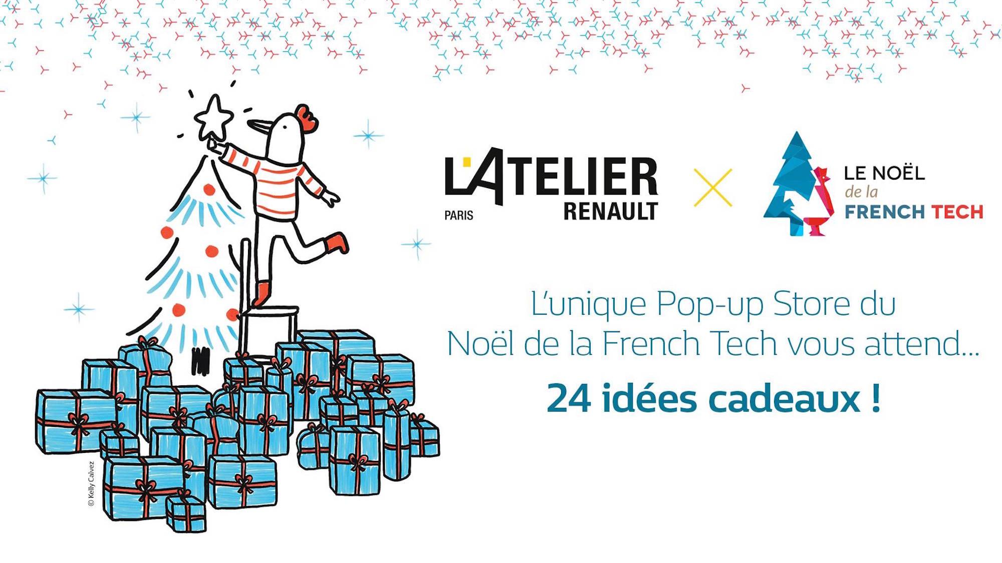 HIP Paris Blog Le Noël de la French Tech facebook